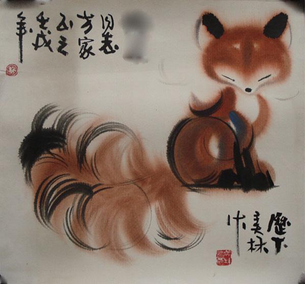 福娃的标志小动物的画